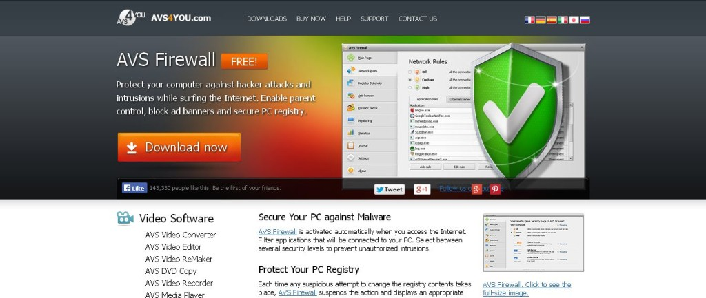 AVS Firewall - protect your computer against hacker attacks