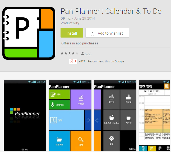 Pan Planner _ Calendar & To Do - Android Apps on Google Play