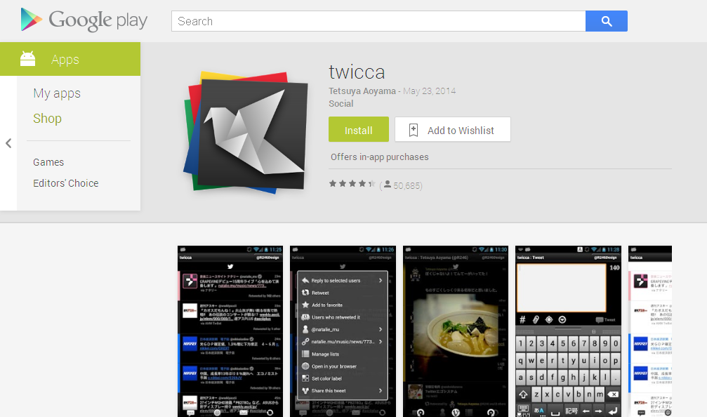 twicca - Android Apps on Google Play
