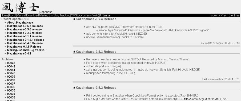 Kazehakase linux web browser alternative