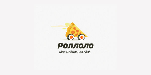 Pizza Logo Design Collection for Inspiration