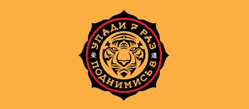 Face tiger logo design ideas