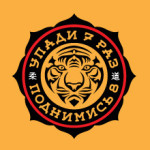40 Amazing Tiger Logo Designs For Your Inspiration