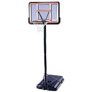 Lifetime Pro Adjustable Height Basketball System