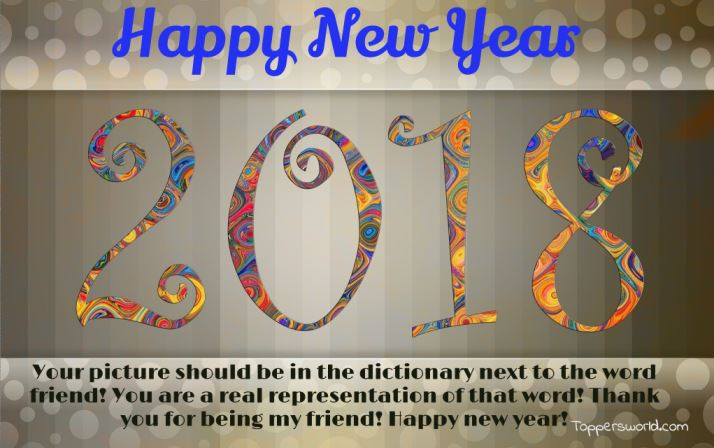 Happy New Year Wishes, Messages and Greetings For Friends